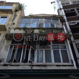 卑利街13號,蘇豪區, 香港島