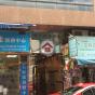 葵芳商業中心 (Kwai Fong Commercial Centre) 葵青盛芳街號7號 - 搵地(OneDay)(3)