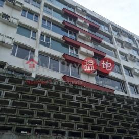 柏架別墅,山頂, 香港島
