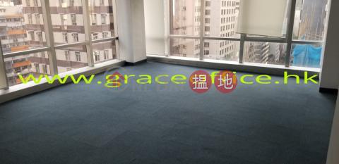 Wan Chai-Wanchai Central Building|Wan Chai DistrictWan Chai Central Building(Wan Chai Central Building)Rental Listings (KEVIN-2573481586)_0