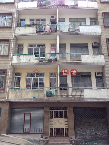 14 Ming Yuen Western Street (14 Ming Yuen Western Street) North Point|搵地(OneDay)(2)