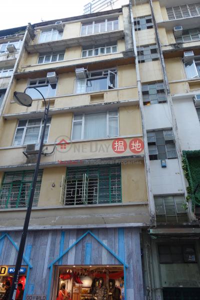 白沙道11號 (11 Pak Sha Road) 銅鑼灣|搵地(OneDay)(4)