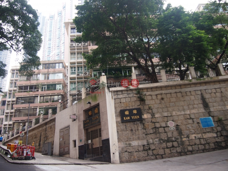 錦園大廈 (Kam Yuen Mansion) 中半山|搵地(OneDay)(2)