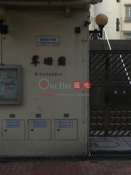翠珊園3座 (Treasure Court Block 3) 洪水橋 搵地(OneDay)(3)