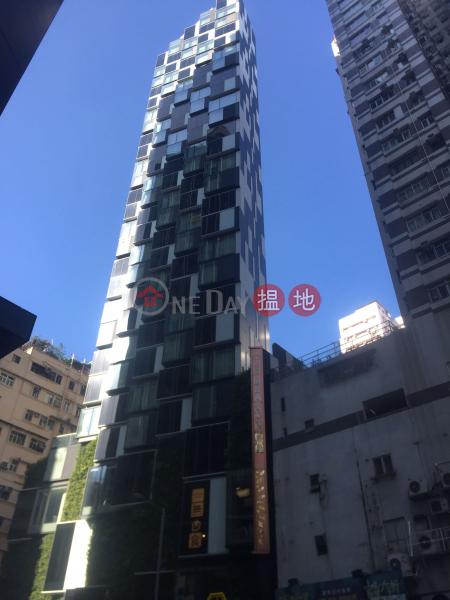 碧薈 (The Beacon) 旺角|搵地(OneDay)(4)