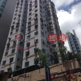 Kam Po Building|金寶樓