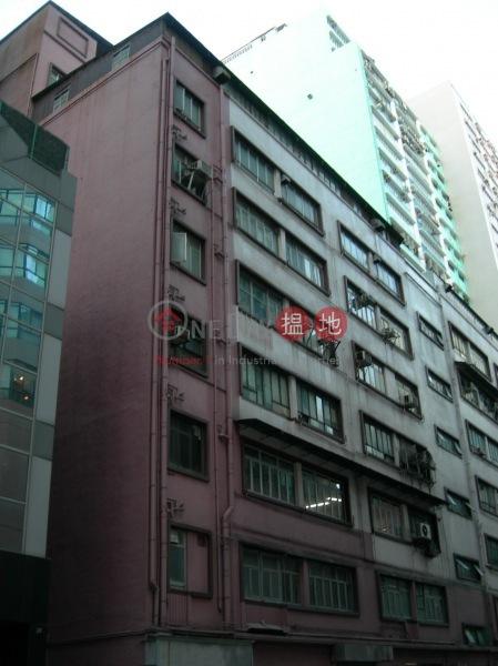 合時工廠大廈 (Hop Shi Factory Building) 柴灣|搵地(OneDay)(1)