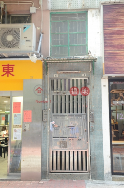 畢街15號 (15 Burd Street) 上環|搵地(OneDay)(1)