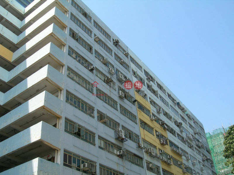 Yip On Factory Estate Block 1 (Yip On Factory Estate Block 1) Kowloon Bay 搵地(OneDay)(1)