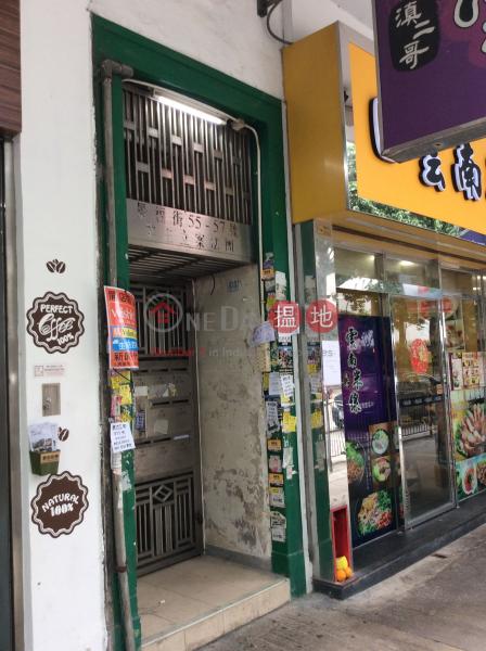 57 King Fuk Street (57 King Fuk Street) San Po Kong|搵地(OneDay)(1)