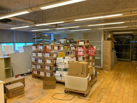 HING WAI CENTRE|Southern DistrictHing Wai Centre(Hing Wai Centre)Sales Listings (01B0147559)_0