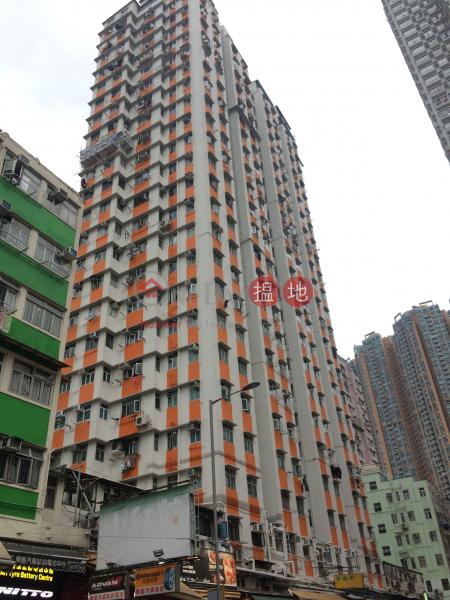 On Hong Building (On Hong Building) Tsuen Wan West 搵地(OneDay)(1)