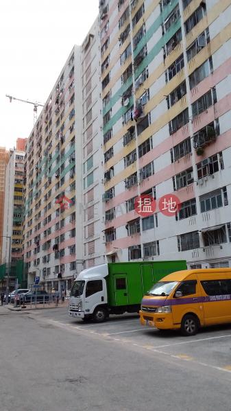 白田邨第十一座 (Pak Tin Estate Block 11) 石硤尾 搵地(OneDay)(2)