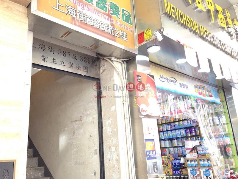 387-389 Shanghai Street (387-389 Shanghai Street) Mong Kok|搵地(OneDay)(1)