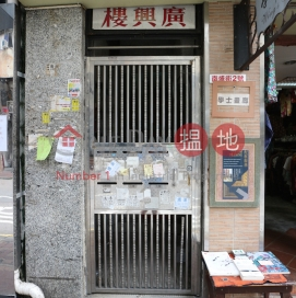 Kwong Hing Building,Tai Po, New Territories