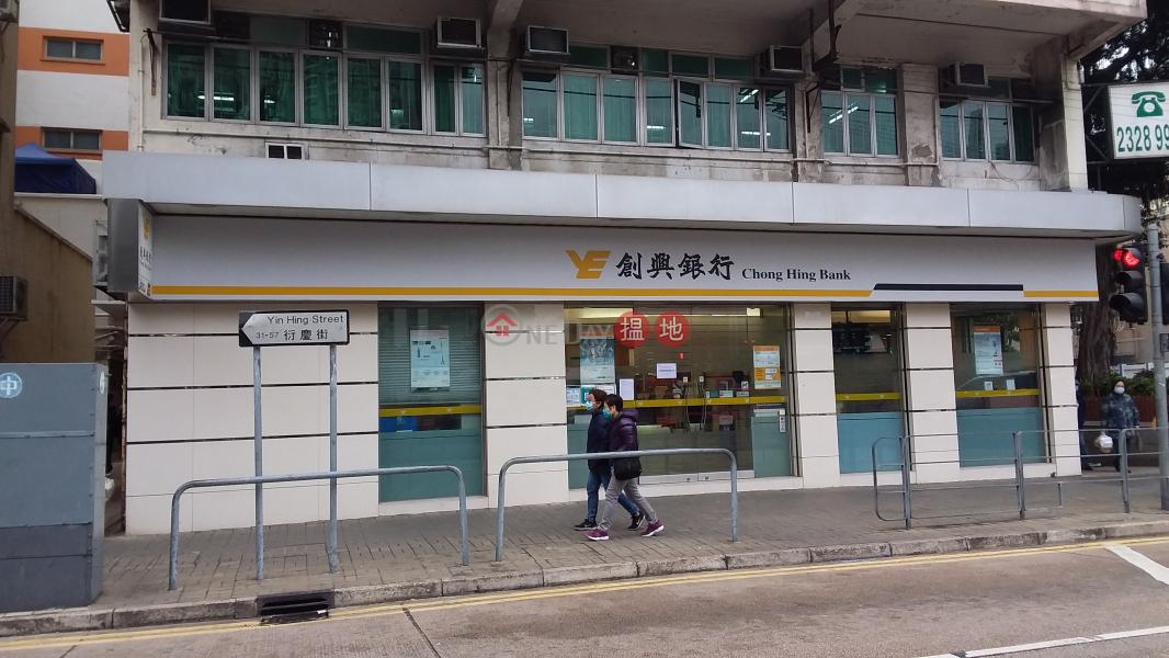 Po Hing Mansion (Po Hing Mansion) San Po Kong|搵地(OneDay)(5)