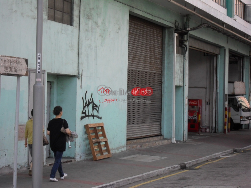 Property Search Hong Kong | OneDay | Industrial | Rental Listings | SEAPOWER IND CTR