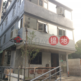17 Lei Shu Road,Tai Wo Hau, New Territories