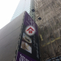 觀點中心 (Kwun Tong View) 觀塘區觀塘道410號|- 搵地(OneDay)(5)