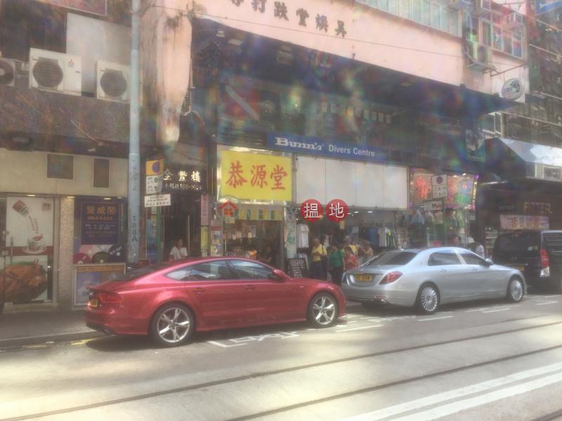 Chuen Fung Building (House) (Chuen Fung Building (House)) Wan Chai|搵地(OneDay)(2)