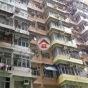 益昌大廈 (Yick Cheong Building) 東區英皇道1046號|- 搵地(OneDay)(4)