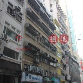 Sen Fat Building,Sheung Wan, Hong Kong Island