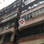 禮希大樓 (Lei Ha Court) 灣仔希雲街7-19號|- 搵地(OneDay)(2)