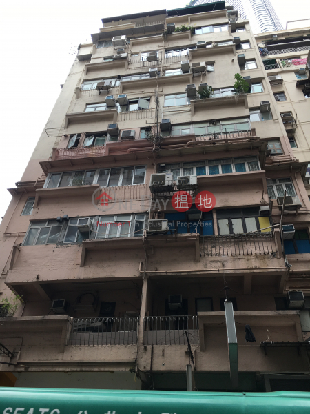 Phoenix Apartments (Phoenix Apartments) Causeway Bay|搵地(OneDay)(1)
