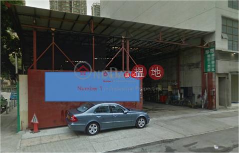 22-24|粉嶺粉嶺物流中心(Fanling Distribution Centre)出售樓盤 (tlgpp-01508)_0