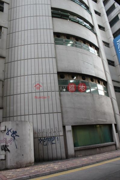 南灣中心 (38 Southside) 黃竹坑|搵地(OneDay)(4)
