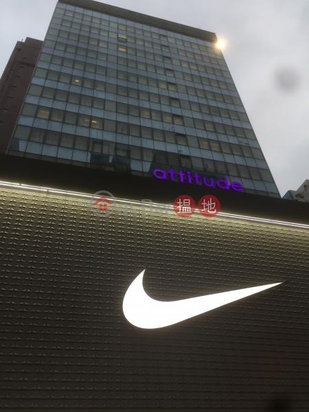 同順興商業中心 (Tung Shun Hing Commercial Centre) 尖沙咀|搵地(OneDay)(3)