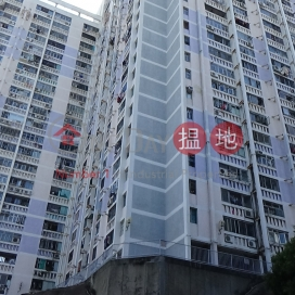 Wah Cheong House|華昌樓