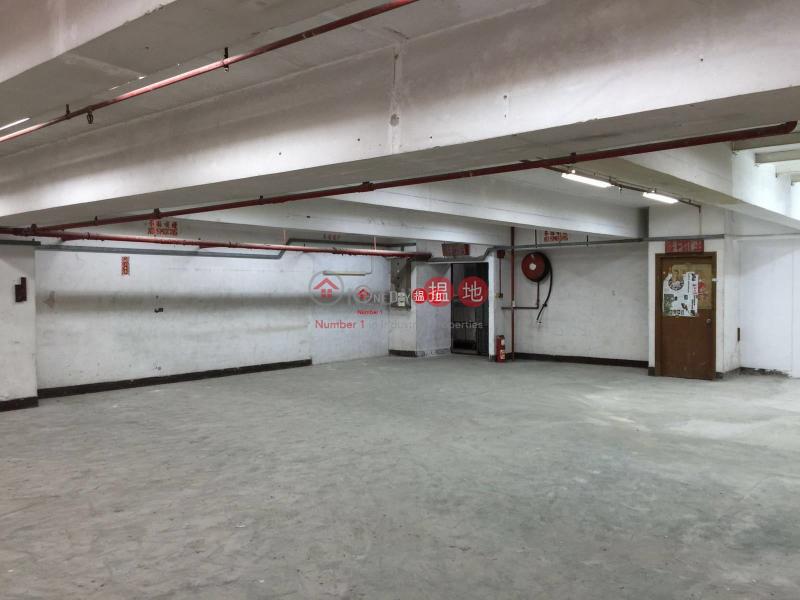 Property Search Hong Kong | OneDay | Industrial Rental Listings Vigor Industrial Building