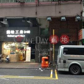 35-37 Portland Street,Mong Kok, Kowloon