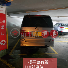 Car park for rent (Direct Landlord)|Kowloon CityBlock A Grandview Garden(Block A Grandview Garden)Rental Listings (94817-8413068072)_0