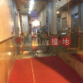 啟正中心,西營盤, 香港島