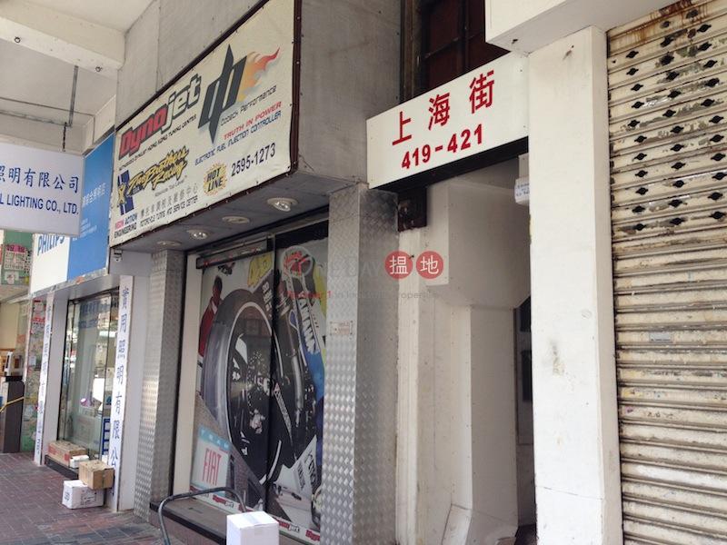 上海街419-421號 (419-421 Shanghai Street) 旺角|搵地(OneDay)(1)
