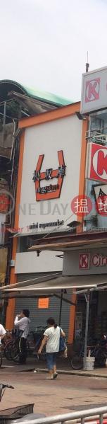 No 33 Praya Street (No 33 Praya Street) Cheung Chau|搵地(OneDay)(1)