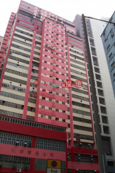 正好工業大廈, Jing Ho Industrial Building 正好工業大廈 Rental Listings | Tsuen Wan (poonc-01641)