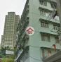 惠風街13-15號 (13-15 Wai Fung Street) 南區惠風街13-15號|- 搵地(OneDay)(2)