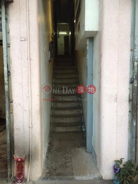 Jockey Club Road 104 (Jockey Club Road 104) Sheung Shui|搵地(OneDay)(1)