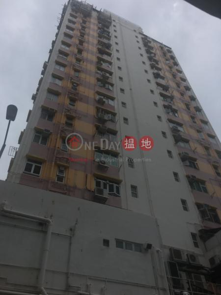 足彬大廈 (Chuk Bun Building) 元朗|搵地(OneDay)(1)