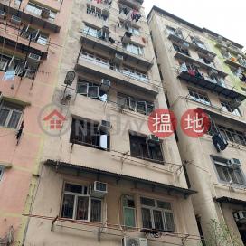 5 LUNG TO STREET,To Kwa Wan, Kowloon