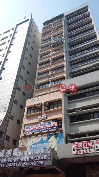 Kam Shek Commercial Building (Kam Shek Commercial Building) Mong Kok|搵地(OneDay)(1)
