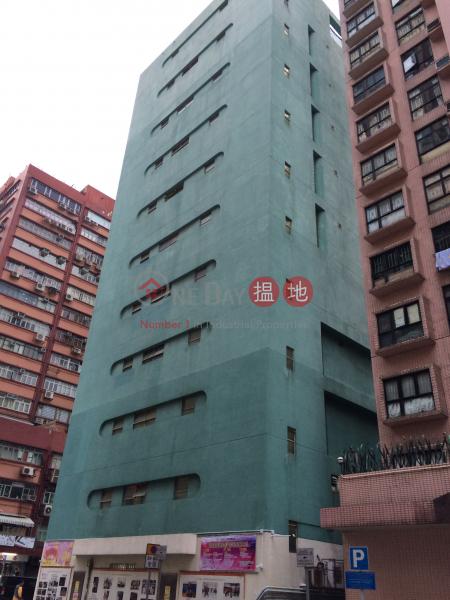 林百欣中心 (Lim Por Yen Centre) 大角咀|搵地(OneDay)(1)
