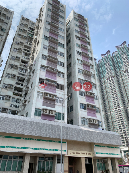 Block J Wei Chien Court Wyler Gardens (Block J Wei Chien Court Wyler Gardens) To Kwa Wan|搵地(OneDay)(1)