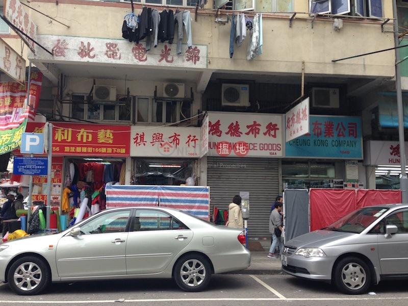 基隆街164-166號 (164-166 Ki Lung Street) 深水埗|搵地(OneDay)(1)
