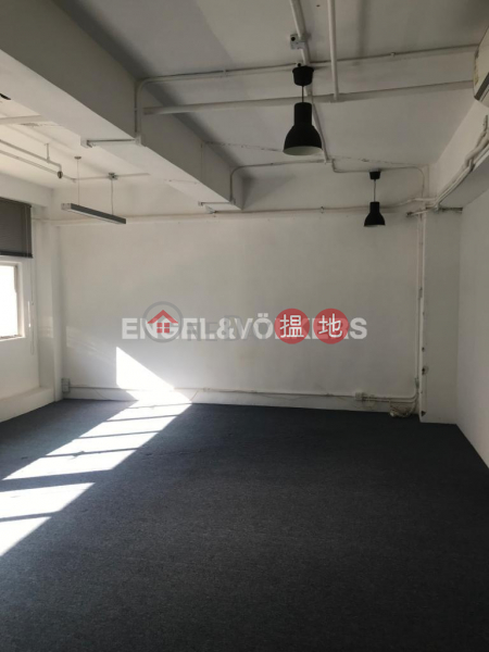 Vogue Building | Please Select | Residential | Rental Listings HK$ 31,500/ month