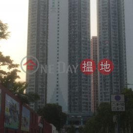 Sheung Ming House, Sheung Tak Estate|尚德邨尚明樓