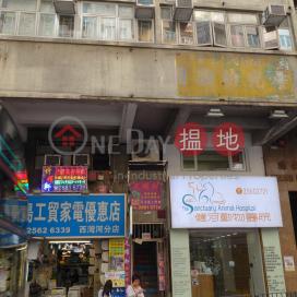 58 Shau Kei Wan Road|筲箕灣道58號
